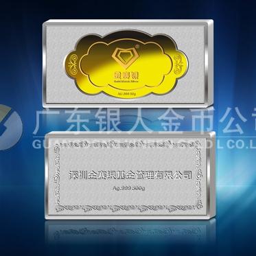2013年9月:银条生产厂家加工制造深圳金赛银999银条