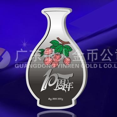 2014年5月:广州万博manbetx登陆电脑版加工厂生产制造友元纪念银条制作