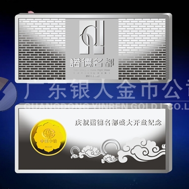 2011年9月:万博manbetx登陆电脑版条加工生产厂家万博体育app官方下载诺德名都开盘纪念万博manbetx登陆电脑版条