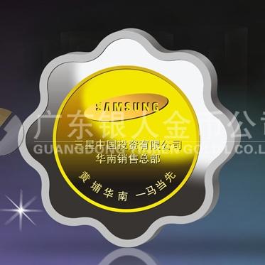 2014年4月:万博manbetx登陆电脑版币万博体育app官方下载厂家加工铸造三星银包金纪念章