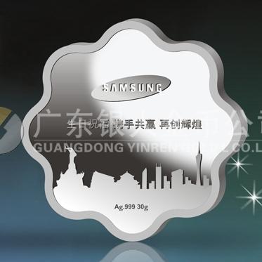 2014年4月:万博manbetx登陆电脑版币制造厂家万博体育app官方下载三星纪念万博manbetx登陆电脑版章制作