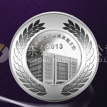 2013年5月:广铁集团加工制作银币铸造加工纯银银币