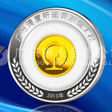 2013年5月:广铁调度所工程竣工银镶金币镶玉万博maxbet客户端下载制作
