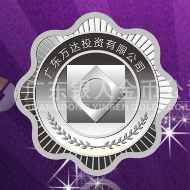2013年8月:广州金币工厂加工订做万达万博manbetx登陆电脑版万博maxbet客户端下载订制