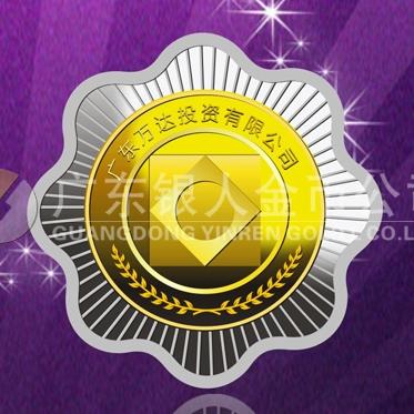 2013年8月:广州金币厂设计订制万达金包银纪念章定做