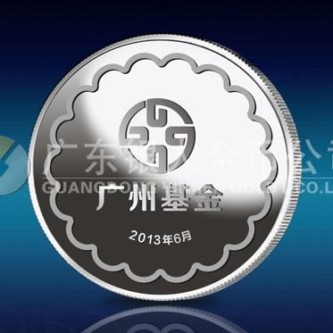 2013年6月:广州产业订作纯银币定作纪念银章制作银币