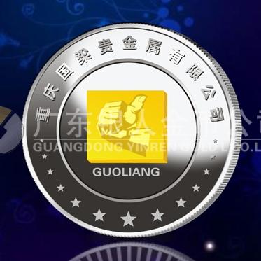 2013年7月:重庆设计制作纯银包金纪念章制作银包金万博maxbet客户端下载