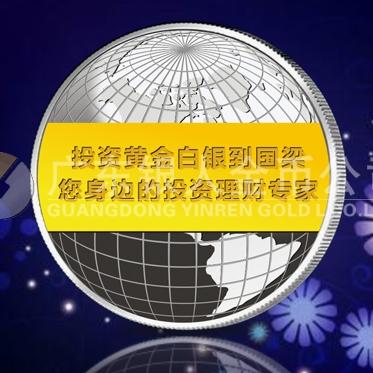 2013年7月:重庆国梁生产制造纯银镶纯金纪念章