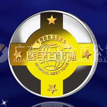2011年8月:广州市金币公司万博体育app官方下载金币医学百事通金币订制