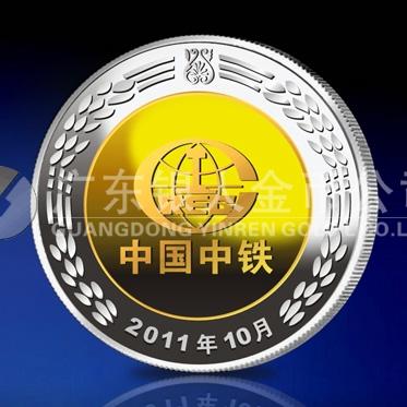 2011年9月:广州造币公司万博体育app官方下载中国中铁纯银镶纯金万博maxbet客户端下载