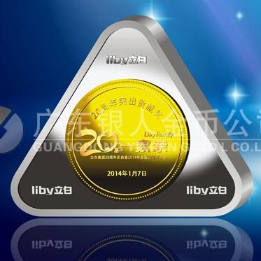 2014年1月:广州造币企业万博体育app官方下载立白纯银镶金万博maxbet客户端下载万博体育app官方下载