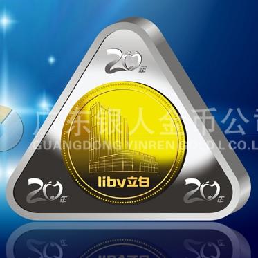 2014年1月:广州立白公司20周年庆万博体育app官方下载纯银包金万博maxbet客户端下载