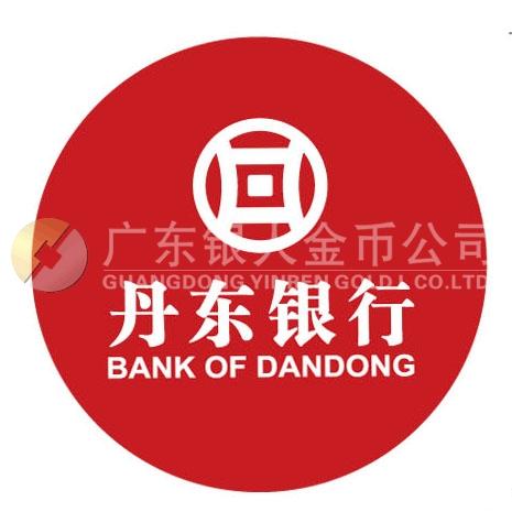 2011年辽宁省丹东银行金质徽章定做