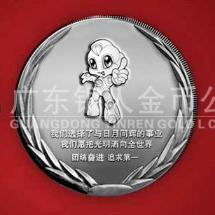 2011年7月  广东雪莱特公司优秀员工纯银纪念奖品银币制作