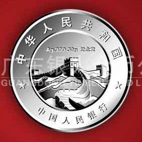 2011年8月 中国人民银行某分行30克银币万博体育app官方下载,纯银纪念章万博体育app官方下载