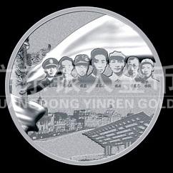 2011年3月 上海市某历史博物馆建馆留念纪念章制作