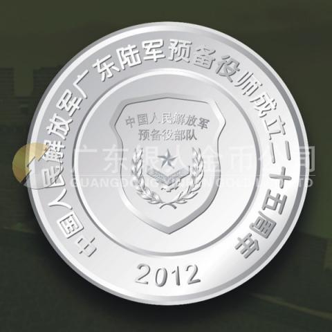 2012年7月:广东省军区某师成立周年庆订制银币订做银币