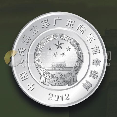 2012年7月:广东省军区某师加工定做银币万博体育app官方下载加工纯银万博maxbet客户端下载