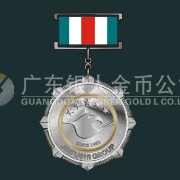 2012年2月金富士集总裁勋章制作、银质勋章定做