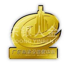 2011年广东省建设厅信息中心纯金徽章纯银胸针万博体育app官方下载