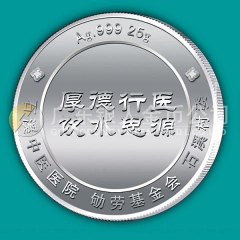 2012年11月海珠区石溪村委会Ag.999纯银纪念章万博体育app官方下载