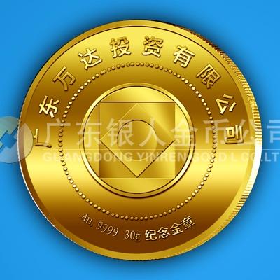 2013年6月广东万达投资公司纪念万博manbetx登陆电脑版币万博体育app官方下载