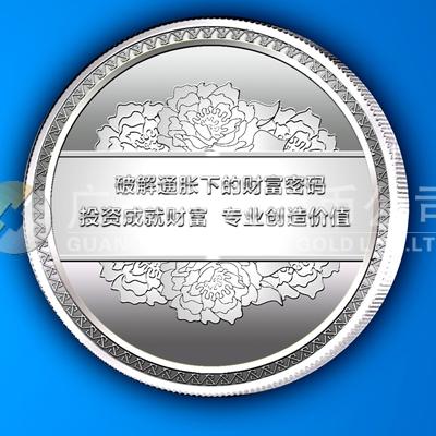 2013年6月广东万达投资公司纪念银章万博体育app官方下载