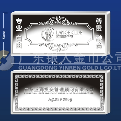 2013年10月广州纯银银条定做,纯银银砖万博体育app官方下载,纯银银条制作