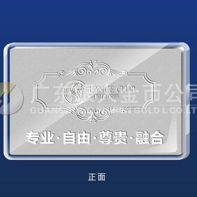 2013年10月广州蓝狮VIP纯银纪念卡万博体育app官方下载,纯银银卡制作