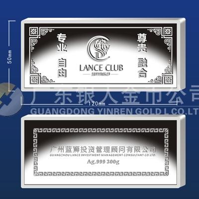 2013年10月广州蓝狮投资公司Ag.999纯银银条万博体育app官方下载