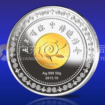 2013年11月深圳市十月传奇服装公司纯银镶金万博maxbet客户端下载万博体育app官方下载