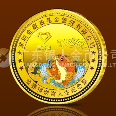 2013年11月深圳市金赛银基金公司金质纪念章万博体育app官方下载