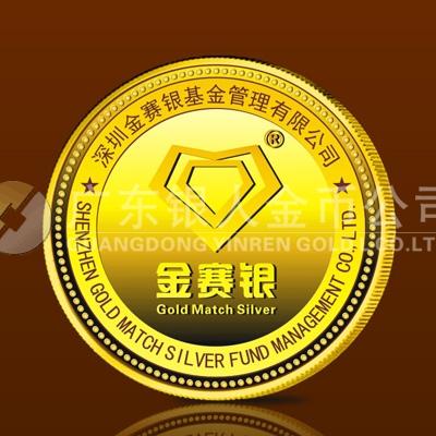 2013年11月深圳市金赛银基金公司金质纪念章订做