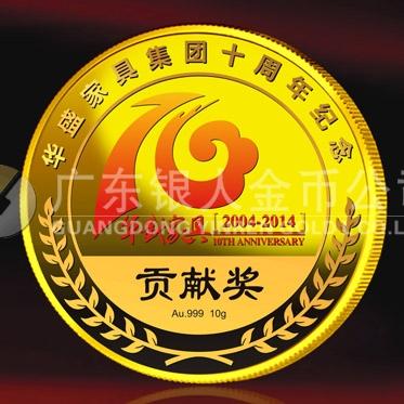 2014年3月:中山华盛公司在岗五年十年优秀员工制作纪念金牌