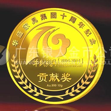 2014年3月:中山华盛公司年会万博体育app官方下载纯金奖牌 制作千足金金币