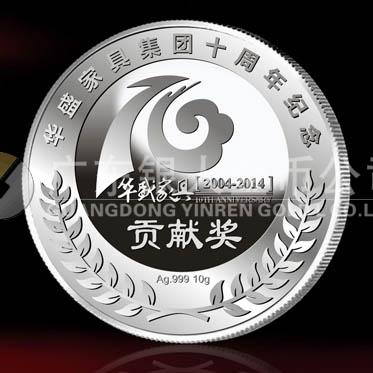 2014年3月:中山华盛集团成立十周年庆典万博体育app官方下载纯银万博maxbet客户端下载