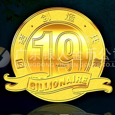 2014年3月:比邻奈尔乡村俱乐部周年纪念万博体育app官方下载纯金徽章