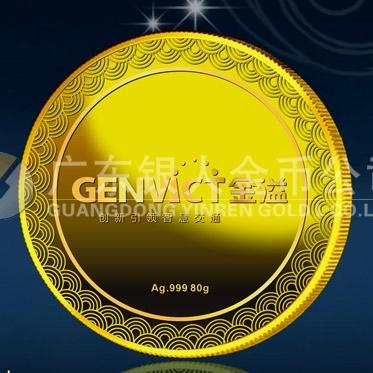 2014年3月:深圳金溢科技公司周年庆制作纯金金牌