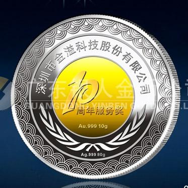 2014年3月:深圳金溢公司十周年庆制作银镶金万博maxbet客户端下载