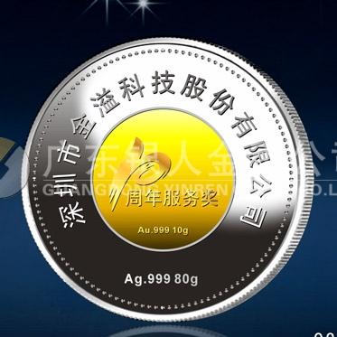 2014年3月:深圳金溢科技公司周年庆典制作纯银包金万博maxbet客户端下载