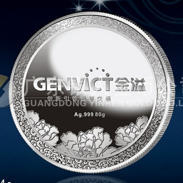 2014年3月:深圳金溢公司优秀员工纯银银牌制作