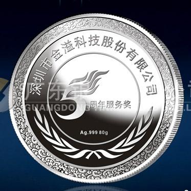2014年3月:深圳金溢公司周年庆制作纪念银币和纯银万博maxbet客户端下载制作