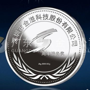 2014年3月:深圳金溢公司五周年服务奖纪念银币万博体育app官方下载