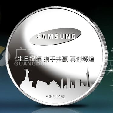 2014年4月:订做三星电子中国公司纯银万博maxbet客户端下载加工银币
