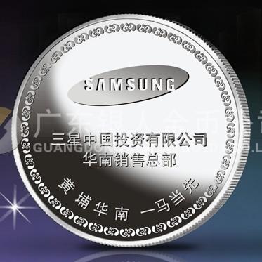 2014年4月:订制三星中国投资公司纯银纪念银币