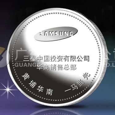 2014年4月:三星(中国)投资有限公司纪念银币制作