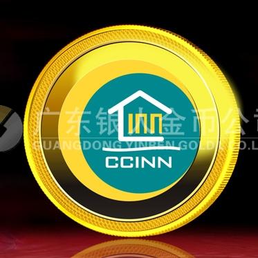 2014年4月:广西桂林城市便捷酒店集团十年员工金牌万博体育app官方下载
