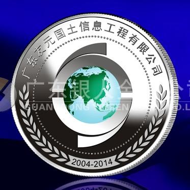 2014年5月万博体育app官方下载  广东友元国土信息工程公司十周年纯银万博maxbet客户端下载