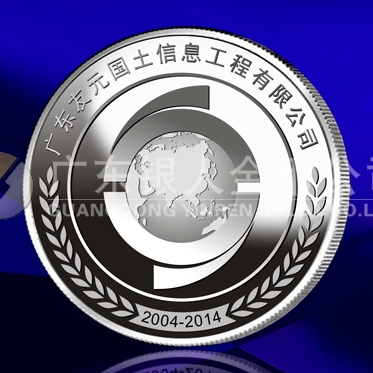 2014年5月万博体育app官方下载  广东友元国土信息工程公司白银万博maxbet客户端下载