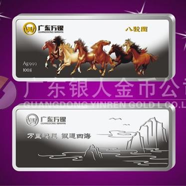 2014年6月:银条加工厂家制造广东万银银条制作